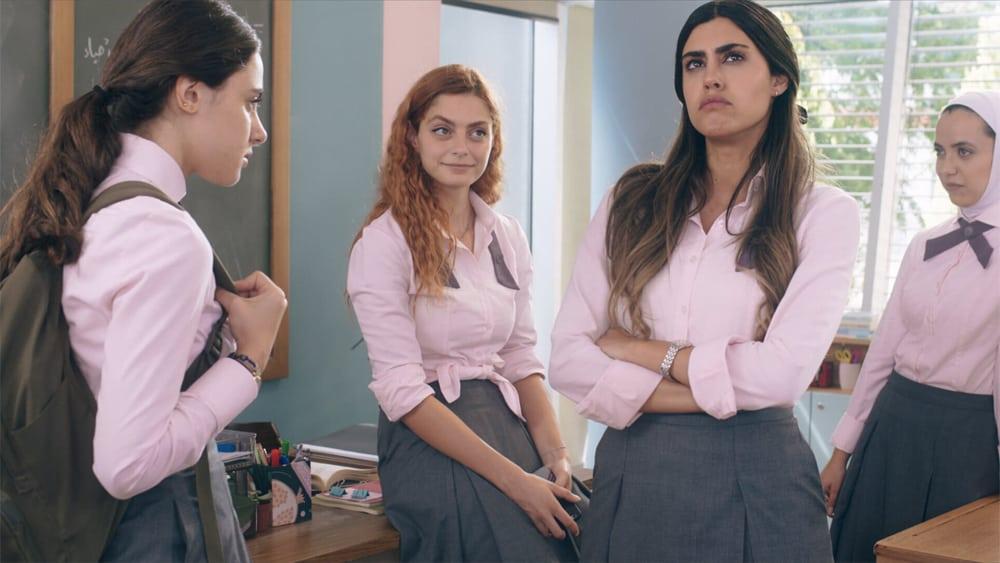 Alrawabi School for Girls still courtesy Netflix